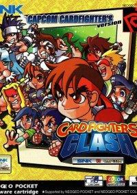 Обложка SNK vs. Capcom: Card Fighter's Clash - Capcom Cardfighter's Version