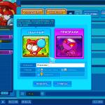Скриншот PopTag! – Изображение 16