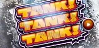 Tank! Tank! Tank!. Видео #2