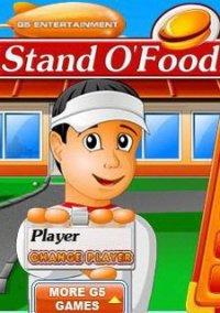 Обложка Stand O'Food