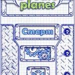 Скриншот Doodle Planes – Изображение 4