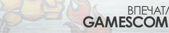 GamesCom 2011. Впечатления. Anarchy Reigns