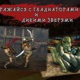 Скриншот I, Gladiator – Изображение 4