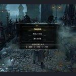 Скриншот Bloodborne – Изображение 38