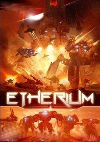 Обложка Etherium