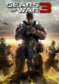 Обложка Gears of War 3