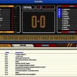 Скриншот World Basketball Manager – Изображение 5