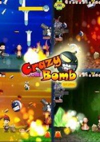 Обложка CrazyBomb