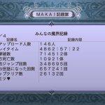 Скриншот Disgaea 4: A Promise Unforgotten – Изображение 289