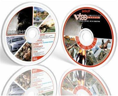 Говорят и показывают. Интервью: «Видеомания», «Креатент» (Games-TV), Kanobu.ru, Level UP - Изображение 3