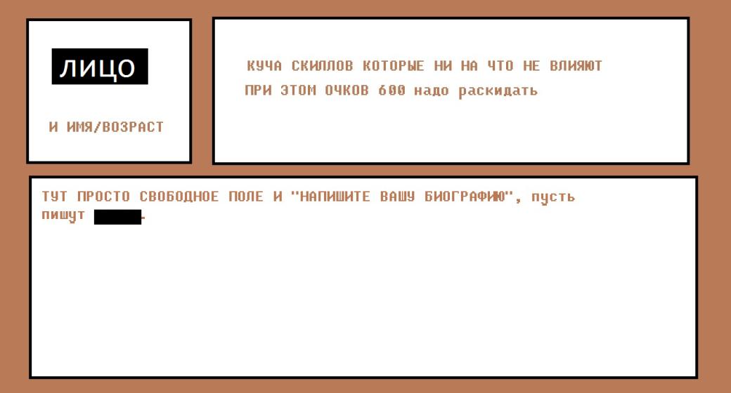 Спойлеры: оригинальные концепт-арты «Подземного человека» завораживают - Изображение 2