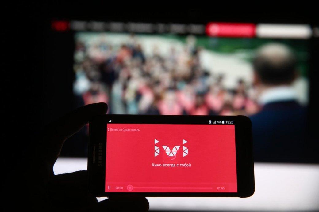 Отечественные онлайн-кинотеатры хотят приравнять к СМИ - Изображение 1