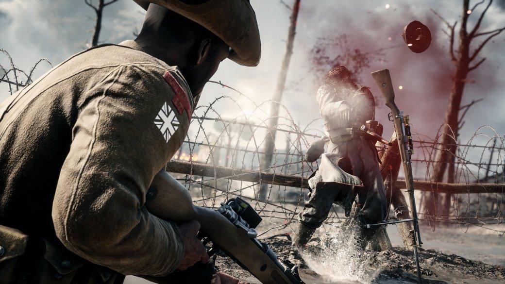 Как улучшить производительность Battlefield 1 наPC - Изображение 6