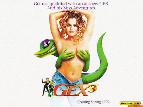Сексуальная реклама видеоигр: что у нас скоро запретят? - Изображение 3