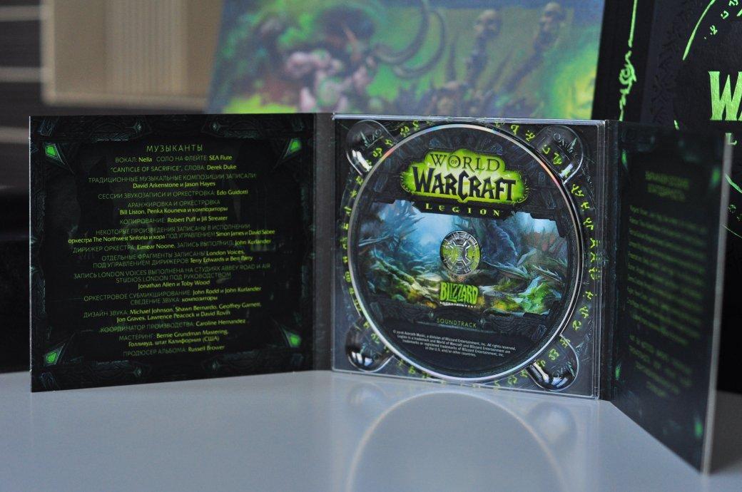 Распаковка коллекционного издания World ofWarcraft: Legion. С котом! - Изображение 8