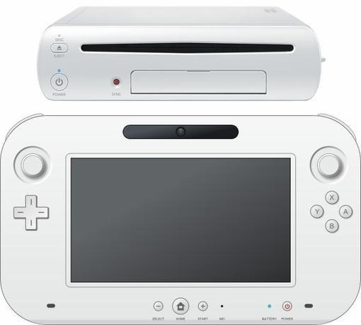 Разработчики жалуются на Wii U - Изображение 1