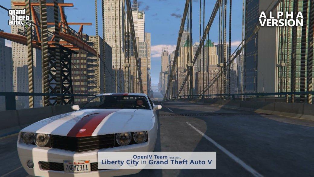 12 классных скриншотов Либерти-Сити в GTA 5 - Изображение 4
