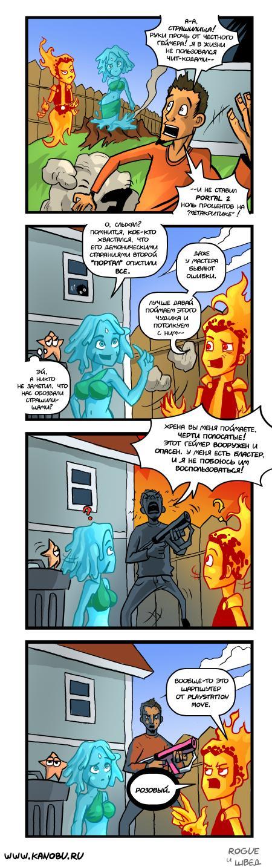 Канобу-комикс. Весь первый сезон - Изображение 24