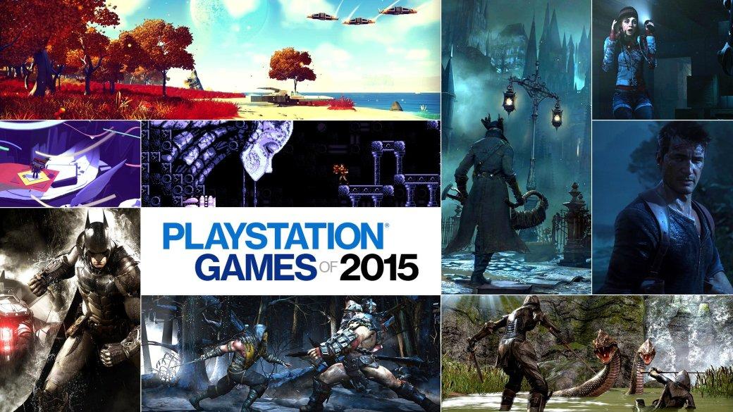 Sony опубликовала список из 290 игр для PS4, PS3 и PS Vita на 2015 год - Изображение 1