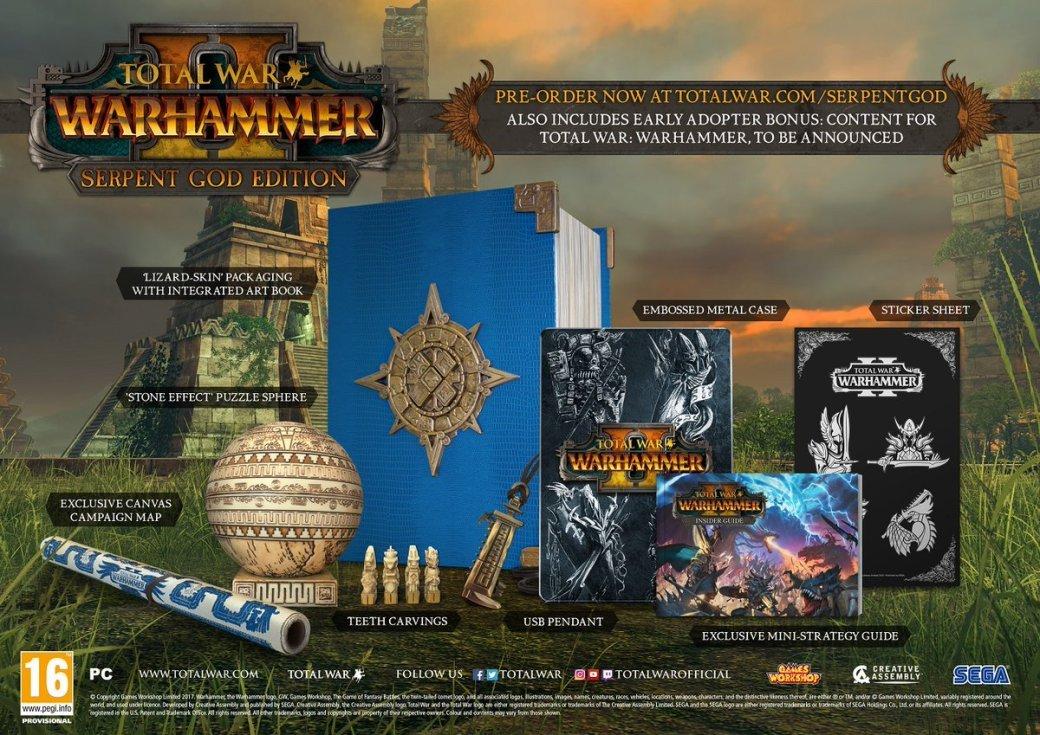Дата выхода исостав коллекционки Total War: Warhammer II. - Изображение 1
