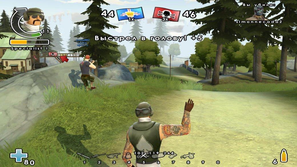 Battlefield Heroes - Изображение 9