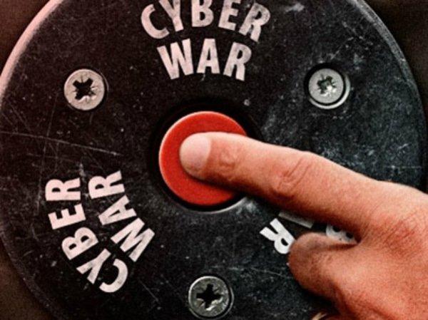Россия входит в топ-5 стран с лучшими кибервойсками - Изображение 1