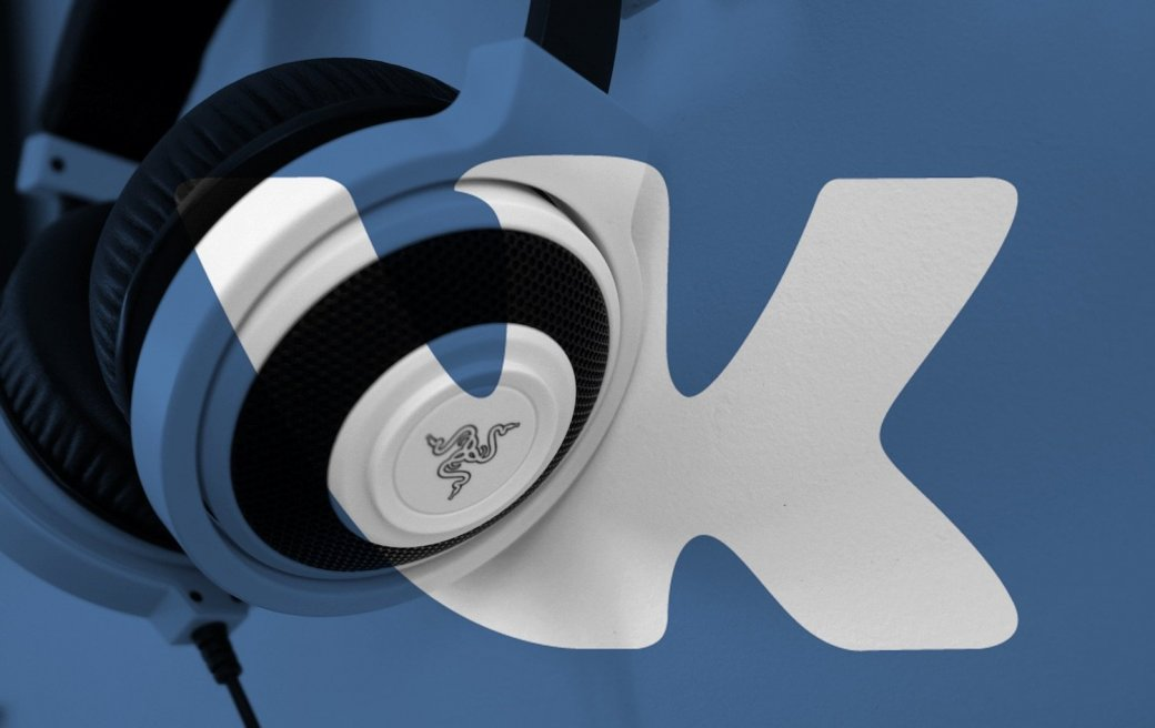 Тестирование аудиорекламы «ВКонтакте» начнется до конца года - Изображение 1
