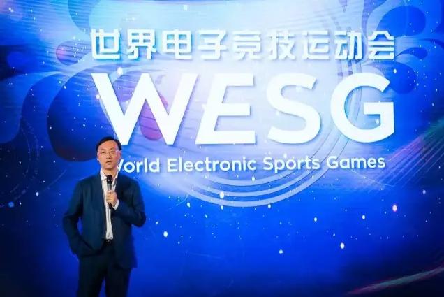 Китайцы устроят собственную киберспортивную олимпиаду - Изображение 1