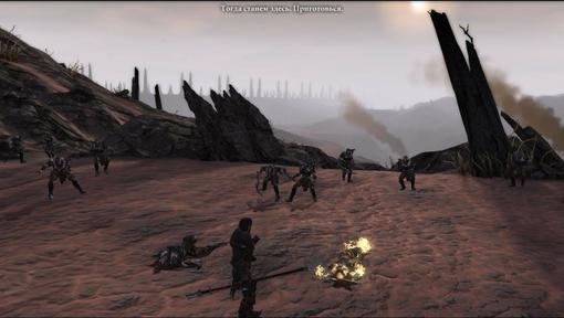 Прохождение Dragon Age 2. Десятилетие в Киркволле - Изображение 3