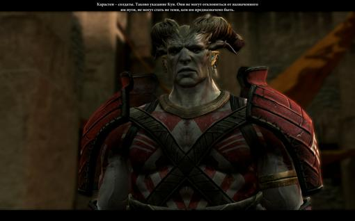 Прохождение Dragon Age 2. Десятилетие в Киркволле - Изображение 18
