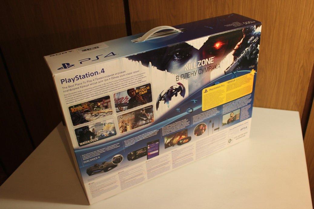 PlayStation 4: распаковка и первый запуск - Изображение 3