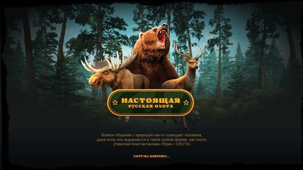 Наши. ТВ плюс игры: для кого создается новая российская консоль? - Изображение 3