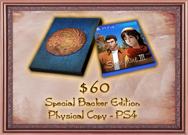 PS4-версия Shenmue 3 выйдет на диске - Изображение 1