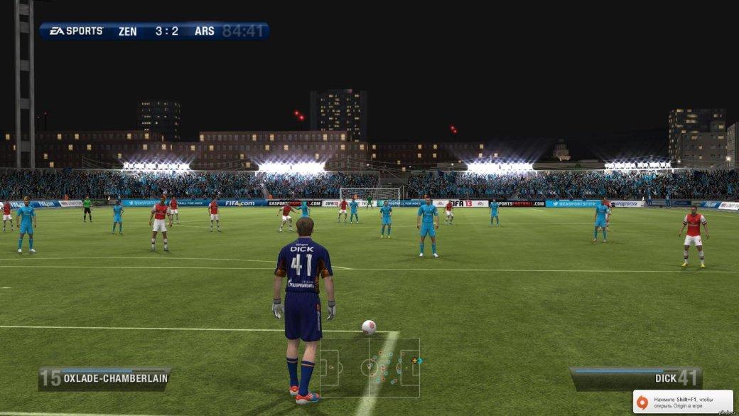 Сводит пальцы: Тонкости FIFA13 - Изображение 5