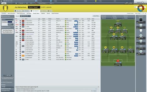 Рецензия на Football Manager 2012 - Изображение 3