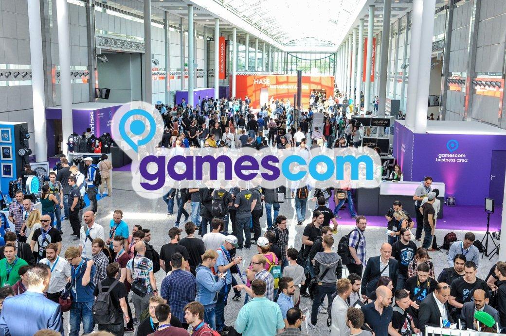Чего стоит ждать от Gamescom 2016 - Изображение 1