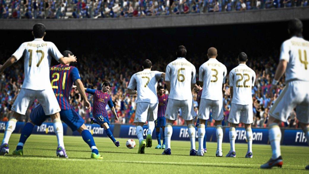 Рецензия на FIFA 13. Обзор игры - Изображение 4