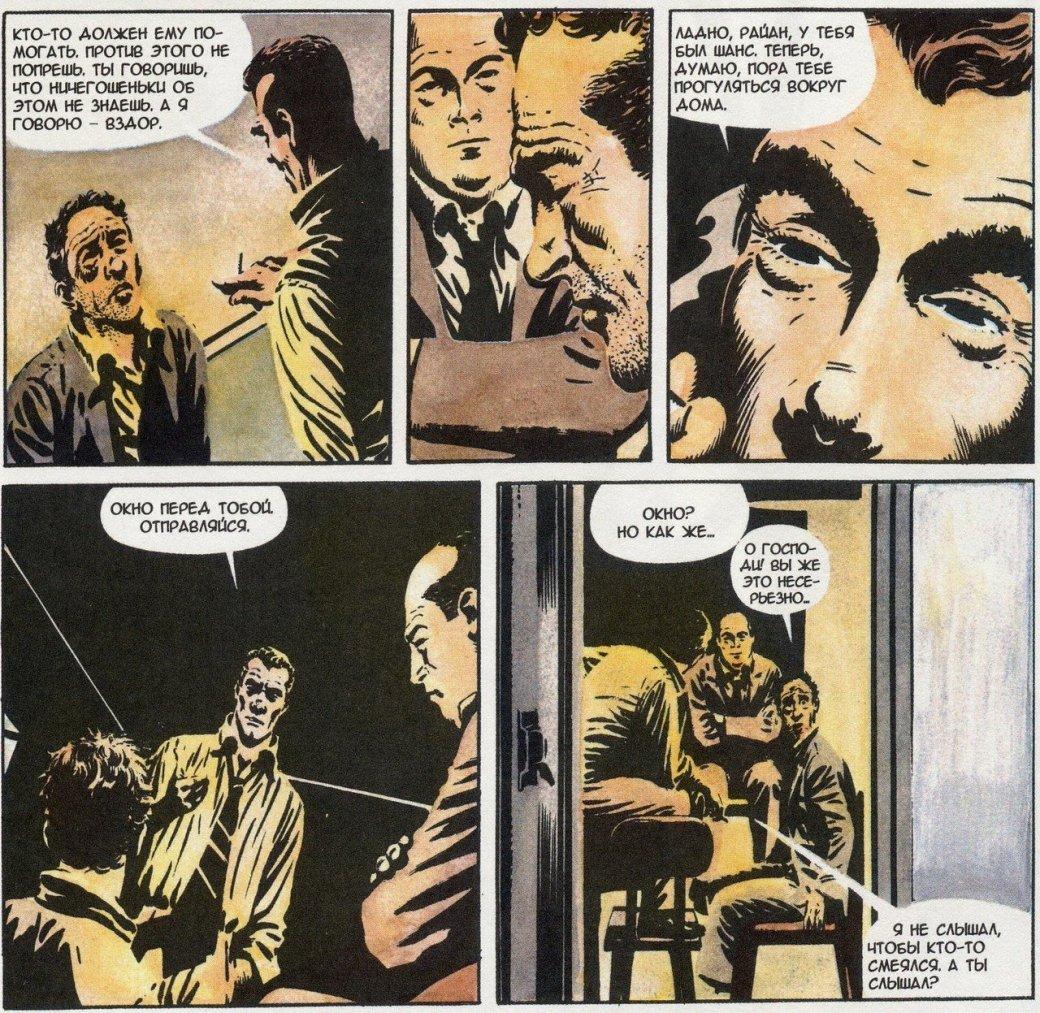 Комикс недели: V for Vendetta - Изображение 5