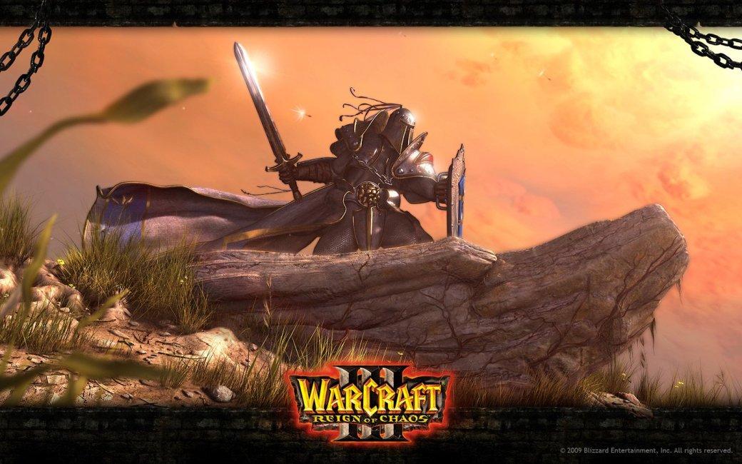 Blizzard работает над переизданиями StarCraft, Warcraft 3 и Diablo 2 - Изображение 1