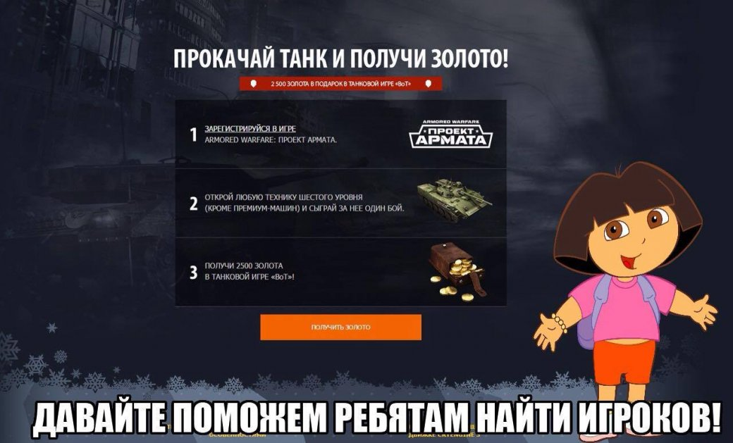 Официальный ответ Wargaming на инициативу Mail.ru - Изображение 2