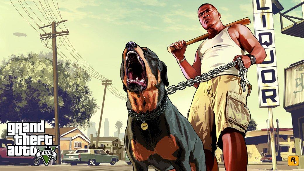Rockstar запретила моды в GTA V - Изображение 1
