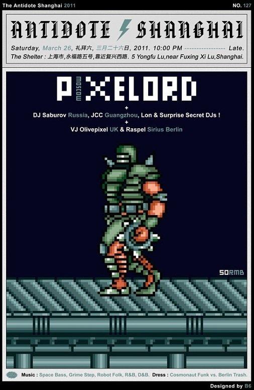 Pixelord: «Позорнее всего выпускать в 2015 альбомы на компакт-дисках» - Изображение 11