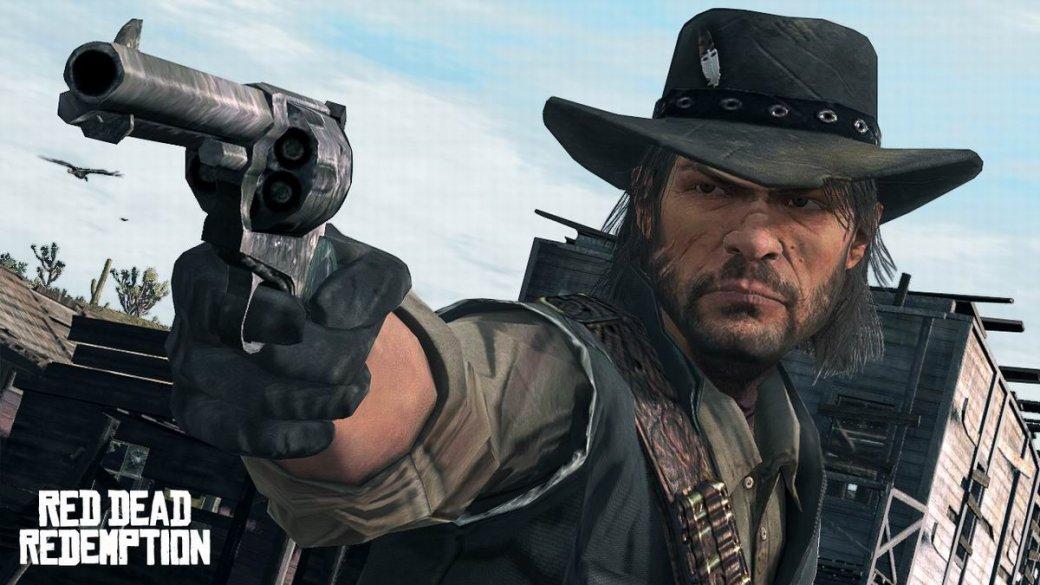 Red Dead Redemption нет на Xbox One из-за проблем с лицензированием - Изображение 1