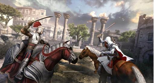 Прохождение Assassin's Creed: Братство Крови - Изображение 11