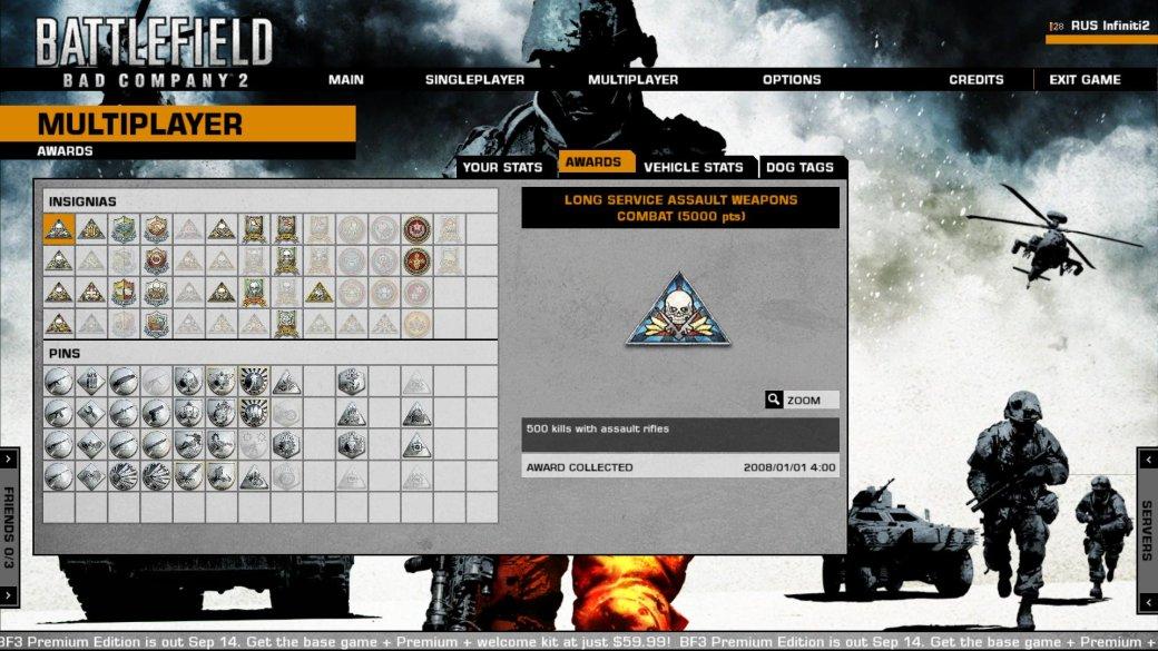 От Battlefield 2 к Battlefield 3. Часть вторая - Изображение 14