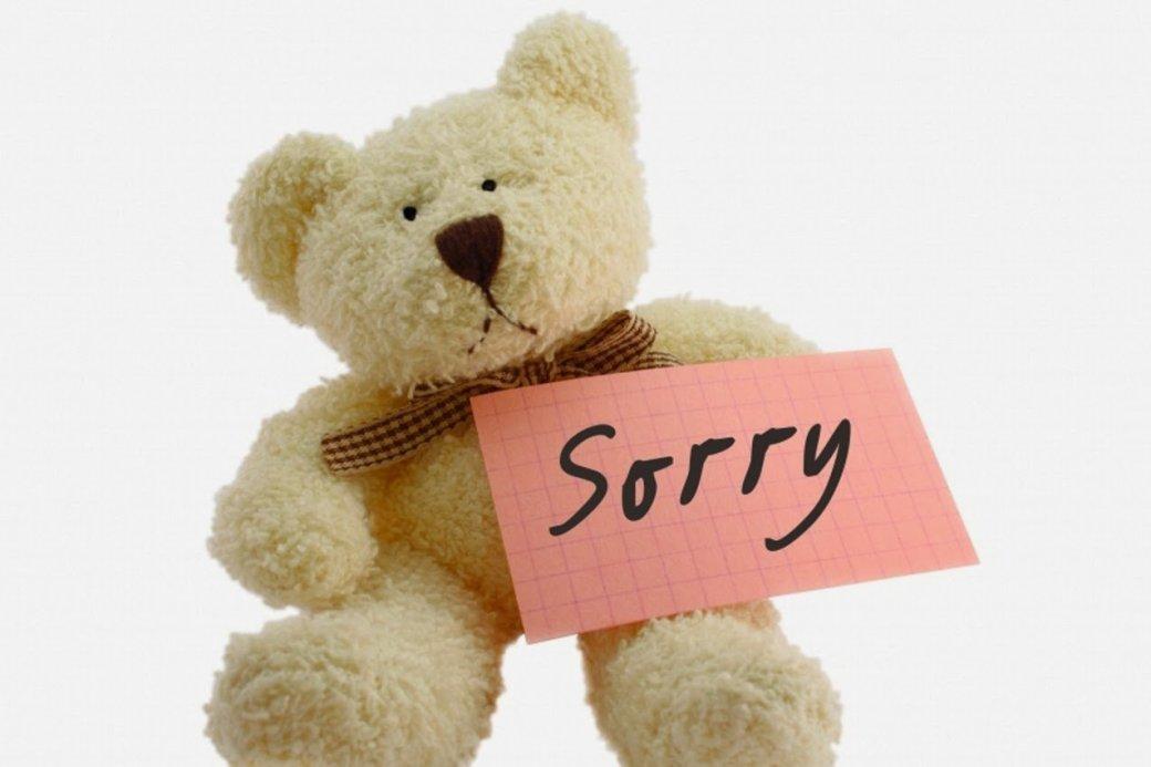 Sony извинится за проблемы с PSN подарками для игроков - Изображение 1