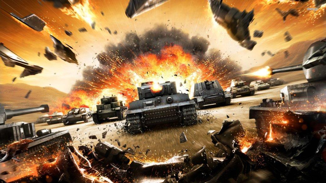 World of Tanks интересна игрокам любого возраста - Изображение 1