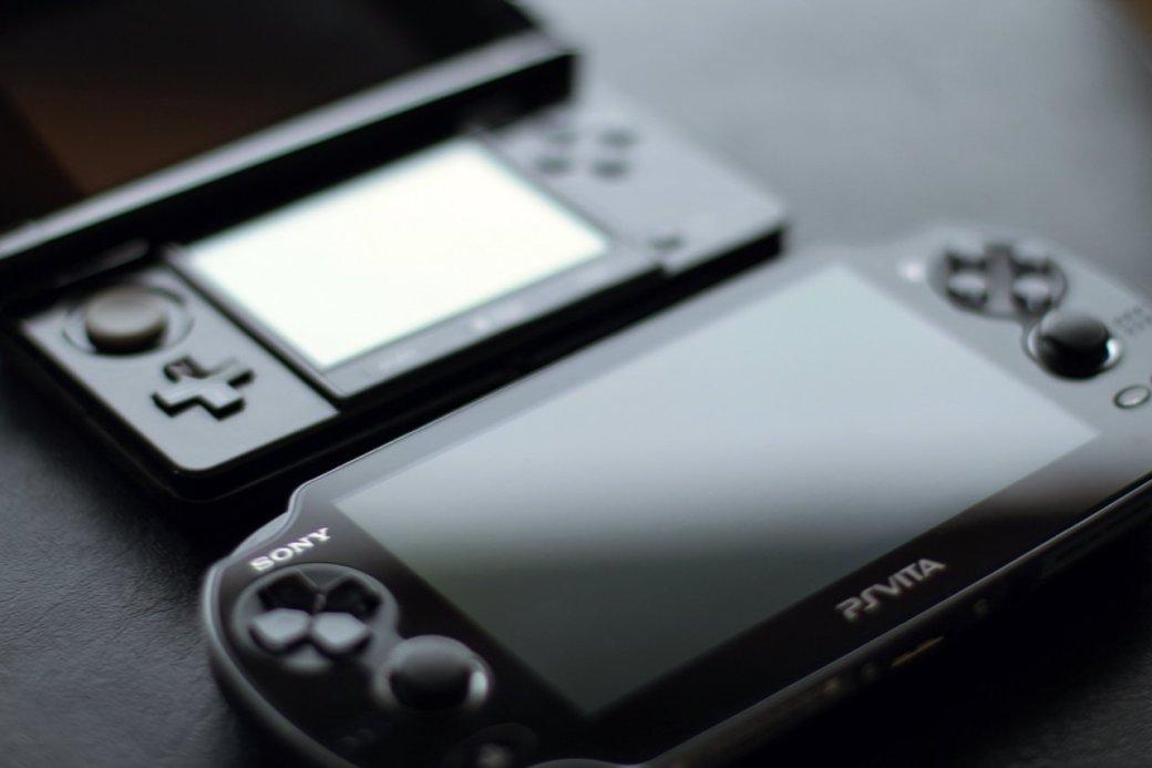 PS Vita и 3DS - эксперимент завершен. - Изображение 1