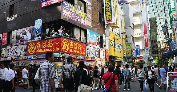 Японская пара жила и играла на сворованные у геймеров деньги - Изображение 1