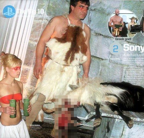 Sony удалила рекламный ролик про мастурбацию - Изображение 3